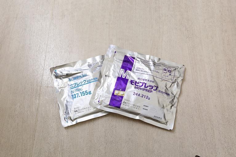 洗腸剤(モビプレップ)服用の流れ